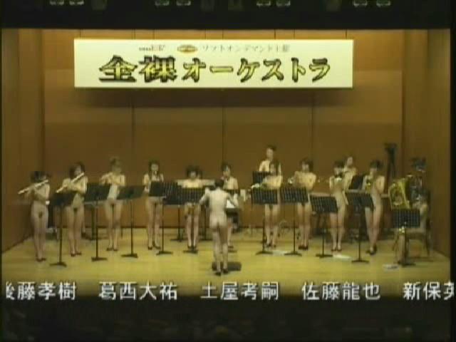 Stark Naked Orchestra
