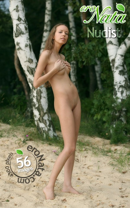 EroNata Nudist Girl